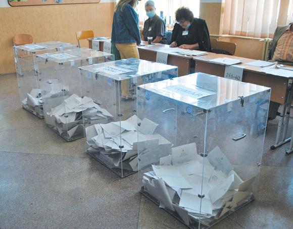alegeri locale Prahova 2020