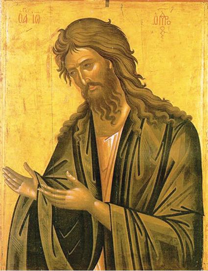 Image result for Sfântul Ioan Botezatorul